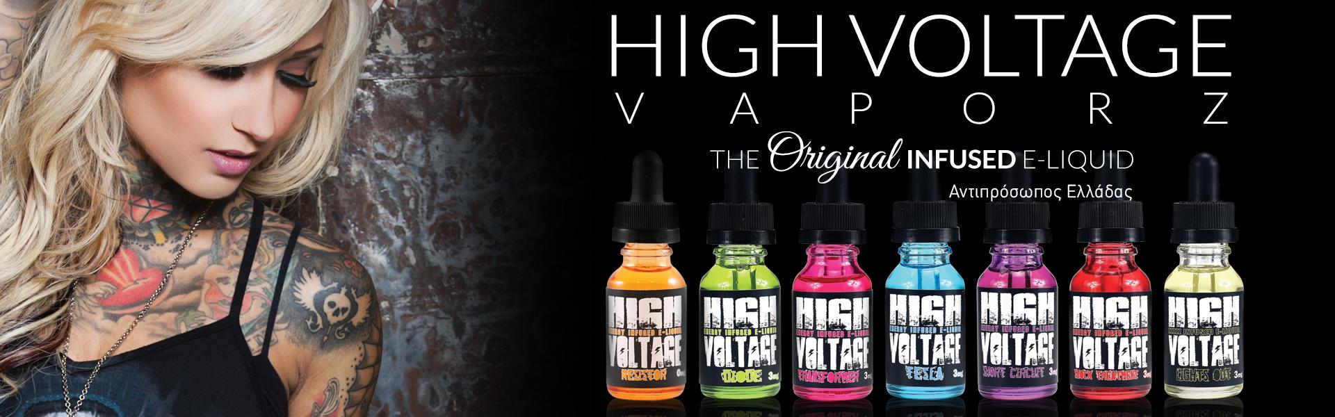 High Distributor